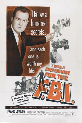 联邦调查局的社会主义者( 1951 )