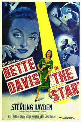 黯淡星光( 1952 )