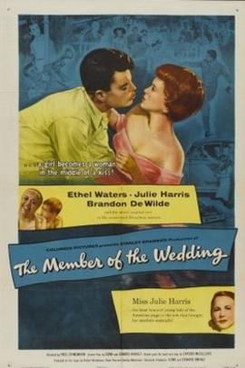 婚礼的成员