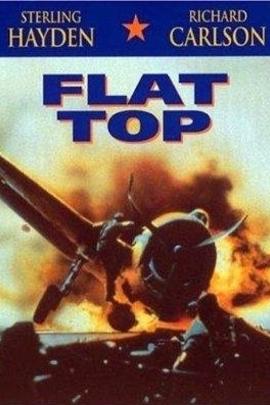Flat Top( 1952 )