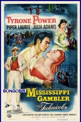密西西比赌徒( 1953 )