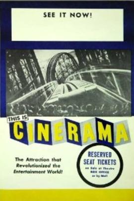 这是环幕电影( 1952 )