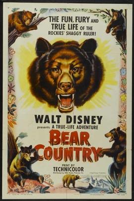 熊之乡( 1953 )