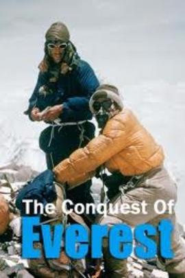 征服珠穆朗玛峰