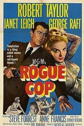 流氓警察( 1954 )