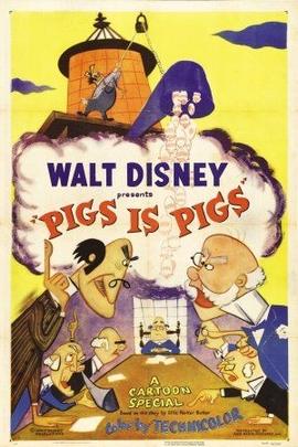 猪就是猪( 1954 )