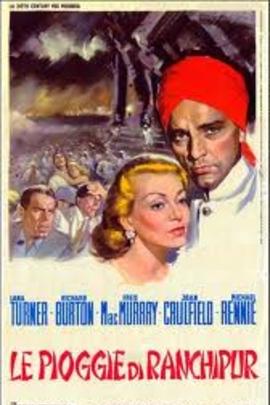 印度之雨( 1955 )