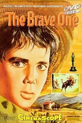 勇敢的人( 1957 )
