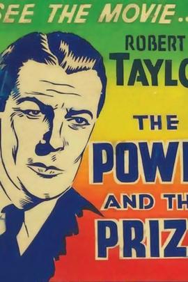 权力和名利( 1956 )