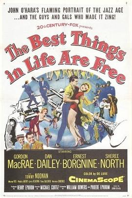 生命中最美好的是自由( 1956 )