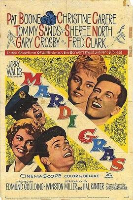 狂欢节( 1958 )