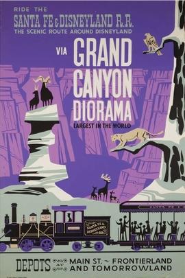 大峡谷( 1958 )