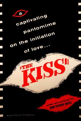 吻( 1958 )