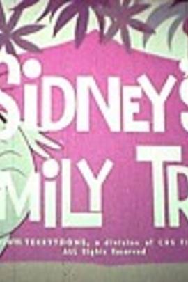 西德尼家族树