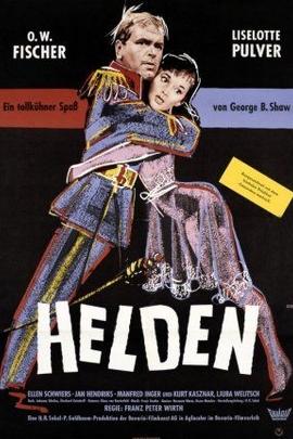 英雄们( 1958 )