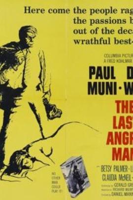 最后的怒汉( 1959 )
