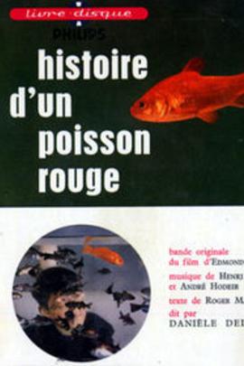 金鱼( 1959 )