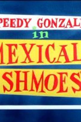 Mexicali Shmoes( 1959 )