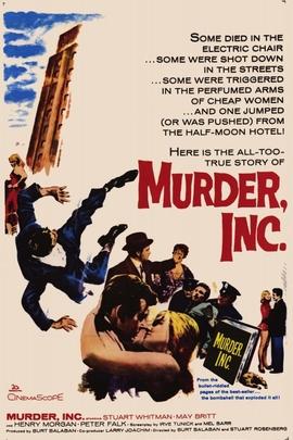 暗杀公司( 1960 )