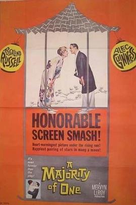 天涯知己( 1961 )