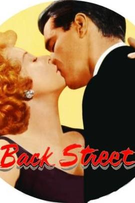 后街( 1961 )