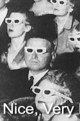 很好,很好( 1961 )