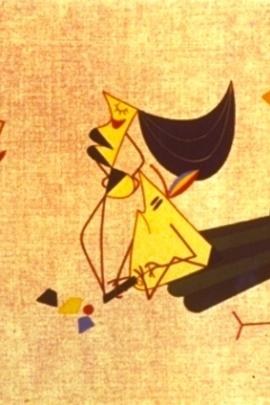 代用品( 1961 )