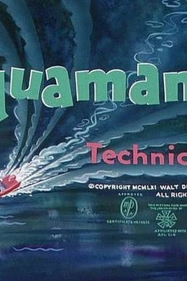 航海吃豆( 1961 )