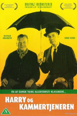 哈里和管家( 1961 )
