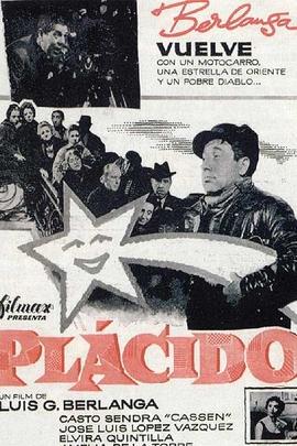 普拉西多( 1961 )