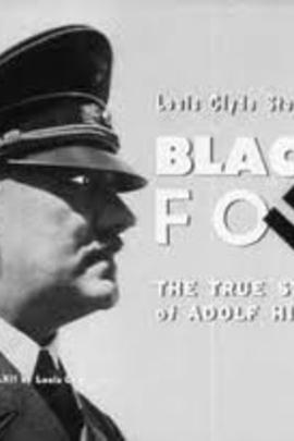 黑狐:希特勒轶事