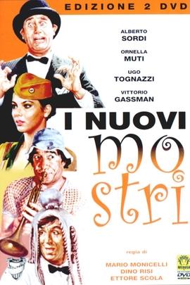 意大利万岁!( 1978 )