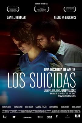 自杀( 2005 )