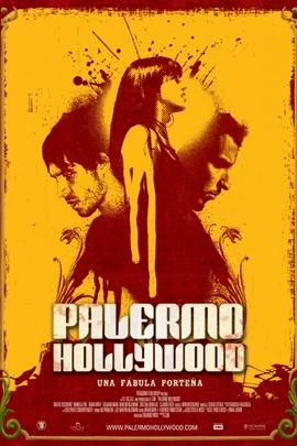 巴勒莫,好莱坞( 2004 )