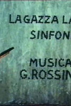 鹊贼( 1965 )