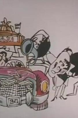 赫伯·阿尔帕特和提加纳·布拉斯双重特点( 1966 )