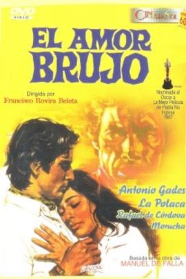 爱情魔法( 1967 )