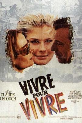 爱情生活( 1967 )