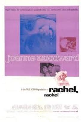 巧妇怨( 1968 )