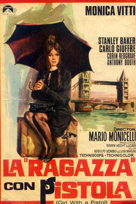 带枪的女孩( 1968 )