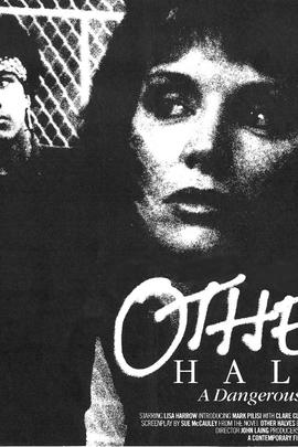 另一半( 1984 )