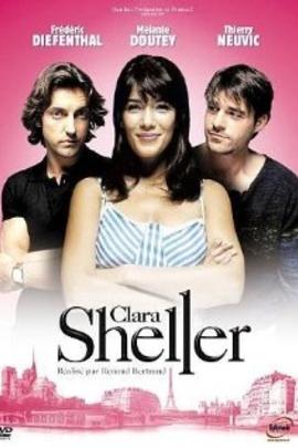克拉拉·谢勒( 2005 )