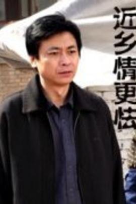 近乡情更怯( 2011 )