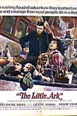 小柜( 1972 )