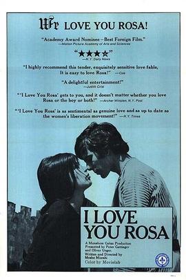 我爱你,罗莎( 1972 )