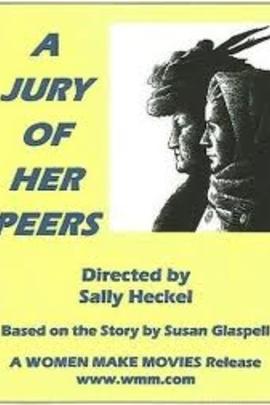 同行陪审团( 1980 )