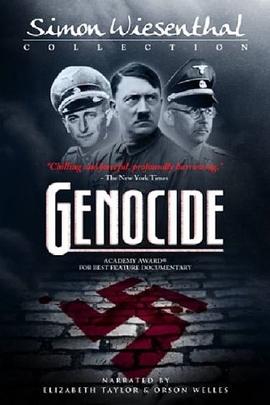 种族灭绝( 1982 )