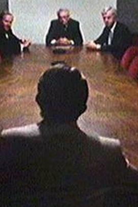 裁员之后( 1981 )