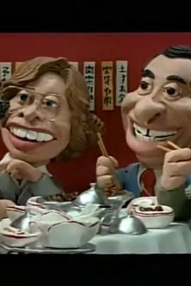 纽约冰淇淋( 1983 )