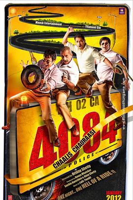 4084( 2012 )